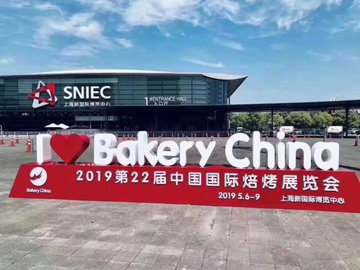 backery china 2019-Sinojoinsun food printing