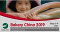 Bakery China 2019, Looking Forward to Moving Forward with You in May!