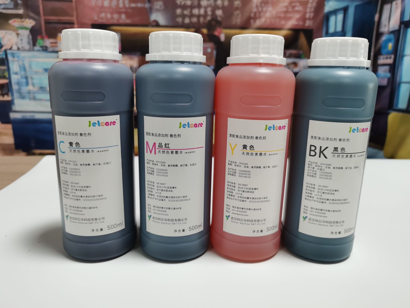 Natural Edible Ink | Food Coloring Ink